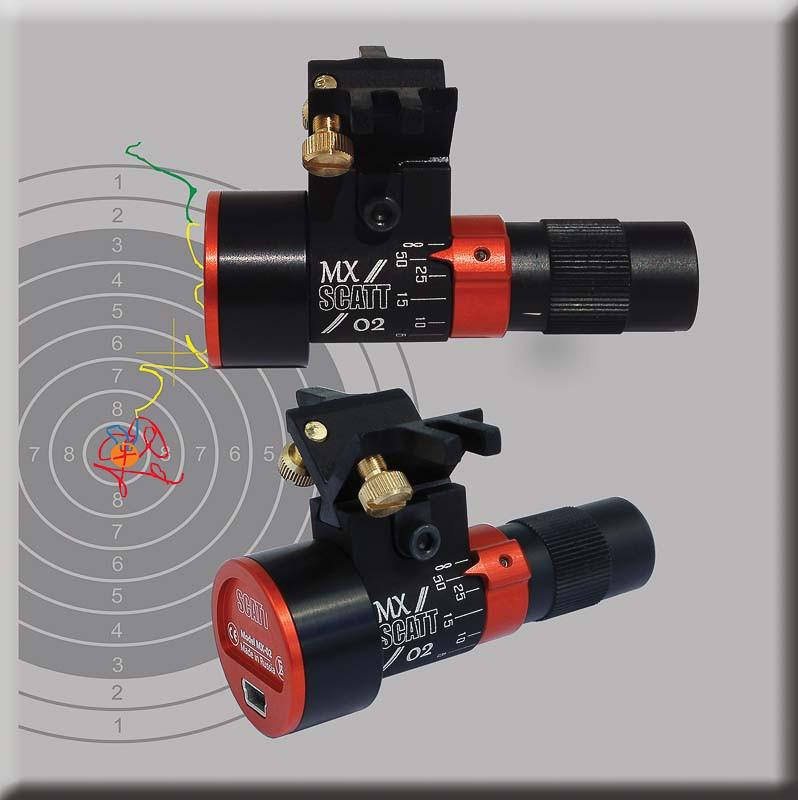 SCATT MX-02 Shooting Trainer